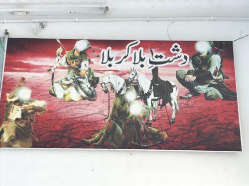 Syed Miran Hussain dargah | ISHARE